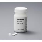 F-ZVC03 [塩タブレット 約300粒入り]