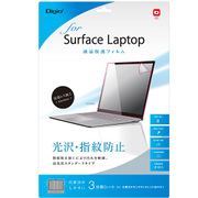TBF-SFL17FLS [Surface Laptop用 液晶保護フィルム 光沢 指紋防止]