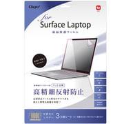 TBF-SFL17FLH [Surface Laptop用 液晶保護フィルム 高精細 反射防止]
