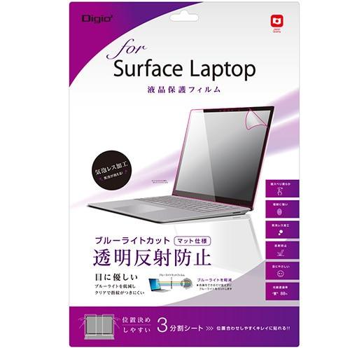 TBF-SFL17FLGBC [Surface Laptop用 液晶保護フィルム 反射防止 透明 ブルーライトカット]