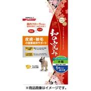 JPスタイル 和の究み セレクトヘルスケア 皮膚・被毛のサポート 成犬 2.1kg