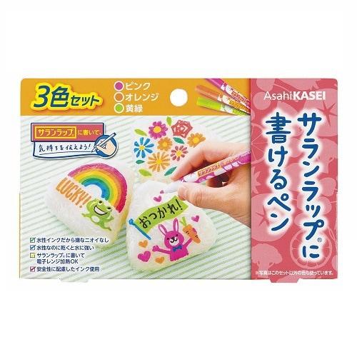 サランラップに書けるペン3色 ピンク・オレンジ・黄緑