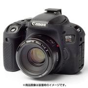 イージーカバー Canon EOS KissX9i用 ブラック [デジタル一眼レフカメラ用カバー]