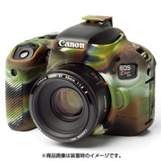イージーカバー Canon EOS KissX9i用 カモフラージュ [デジタル一眼レフカメラ用カバー]