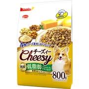 ビタワン チーズィー クワトロチーズとチキン仕立て 低脂肪 800g [総合栄養食 ドライフード 犬 国産]