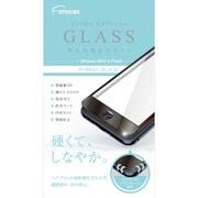 V-81962 [iPhone 8 PETフレーム 液晶保護強化ガラス 液晶保護フィルム ブラック]