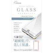 V-81965 [iPhone 8/7/6s/6 光沢 液晶保護強化ガラス 液晶保護フィルム]