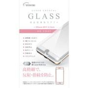 V-81966 [iPhone 8 反射防止 液晶保護強化ガラス]