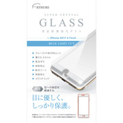 V-81967 [iPhone 8/7/6s/6 ブルーライトカット 液晶保護強化ガラス 液晶保護フィルム]