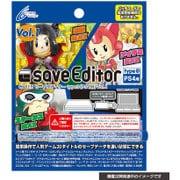 PS4用 セーブエディター type0 Vol.1