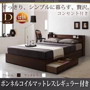 YS-23577 [コンセント付き収納ベッド Ever スタンダードボンネルコイルマットレス付き ダブル ダークブラウン/ホワイト]