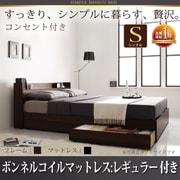 YS-45537 [コンセント付き収納ベッド Ever スタンダードボンネルコイルマットレス付き シングル ダークブラウン/ブラック]