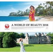 CL-462 [カレンダー A WORLD OF BEAUTY (JAL)]