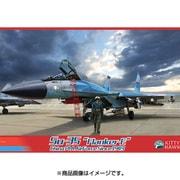 KITKH80128 Su-35 中国 [1/48 スケール]
