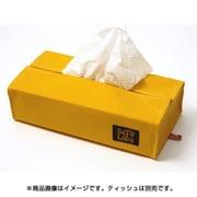 BTW-03 [Box tissue wear マスタード]