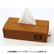BTW-05 [Box tissue wear キャメル]