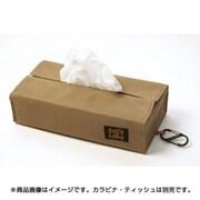 BTW-08 [Box tissue wear タンカラー]
