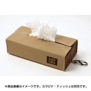 BTW-11 [Box tissue wear チョコパフェ]