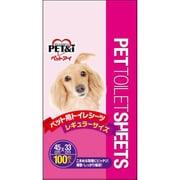 PET&i ペットシーツ レギュラー 100枚 [シーツ]