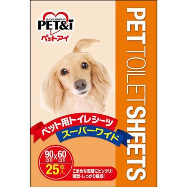 PET&i ペットシーツ スーパーワイド 25枚 [シーツ]