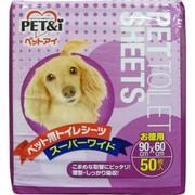PET&i ペットシーツ スーパーワイド 徳用 50枚 [シーツ]