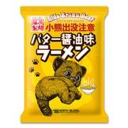 小熊出没注意バター醤油味ラーメン 107.5g