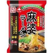 北海道産小麦粉使用麻婆ラーメン 中辛 116.5g
