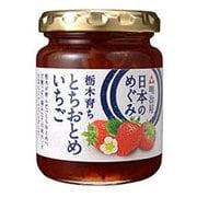 日本のめぐみ とちおとめいちごジャム 155g
