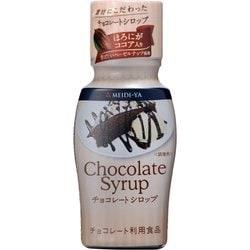 チョコレートシロップN 200g