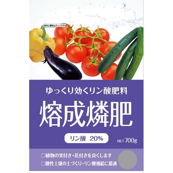 熔成燐肥 700g [科学肥料]