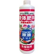 液体肥料 原液 6-10-5 1200ml [液体肥料]