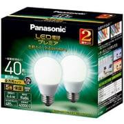 LDA4NGZ40ESW22T [LED電球プレミア 一般電球タイプ 40形相当 485lm 全方向タイプ E26口金 昼白色相当 断熱材器具・密閉型器具対応 2個セット]