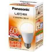LDA7LHEW2 [LED電球 一般電球タイプ 60形相当 810lm 下方向タイプ 電球色相当 密閉型器具対応]