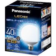 LDG4DG95W [LED電球 ボール電球タイプ 95mm径 40形相当 430lm 広配光タイプ E26口金 昼光色相当]