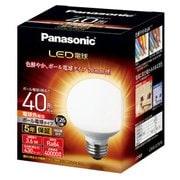 LDG4LG70W [LED電球 ボール電球タイプ 70mm径 40形相当 430lm 広配光タイプ E26口金 電球色相当]