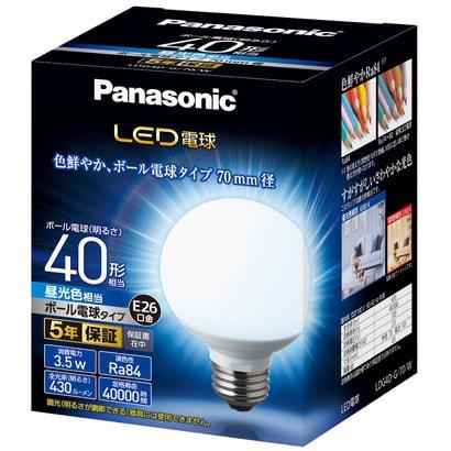 LDG4DG70W [LED電球 ボール電球タイプ 70mm径 40形相当 430lm 広配光タイプ E26口金 昼光色相当]