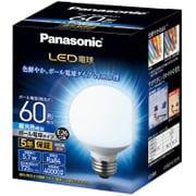 LDG6DG70W [LED電球 ボール電球タイプ 70mm径 60形相当 725lm広配光タイプ E26口金 昼光色相当]