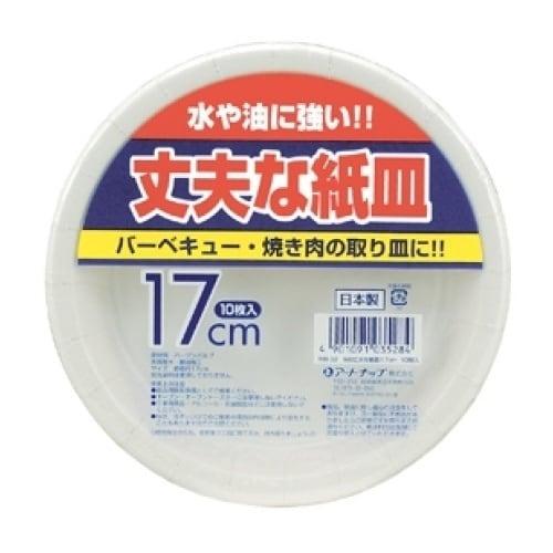 WB-32 [紙皿・ボウル 丈夫な紙皿 17cm 10枚入]