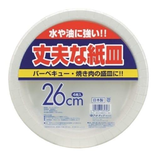WB-34 [紙皿・ボウル 丈夫な紙皿 26cm 4枚入]