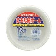 WB-35 [紙皿・ボウル 丈夫な紙ボール 19cm 4枚入]
