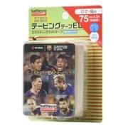 ニチバン NICHIBAN テーピングテープ 75mm×4.5m巻 1巻入