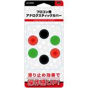 ALG-NSPASC [Nintendo Switch Proコン用 アナログスティックカバー]