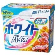 ホワイトバイオ 抗菌 0.8kg [粉末洗剤]