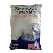 KC-SK50 [キッチンコーナー 水切りストッキング 兼用 50枚入]