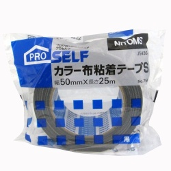 SNO7562 [カラー布粘着テープ 5cm×25m 黒]