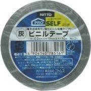 ビニルテープ 19mm×10m 灰色