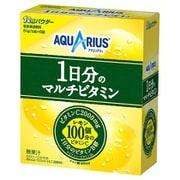 アクエリアス 1日分のマルチビタミン 51g×25袋 [機能性飲料]