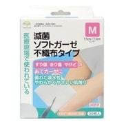 大衛 滅菌ソフトガーゼ Mサイズ 不織布タイプ 大容量 30枚入