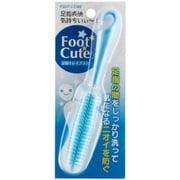 Foot Cute 足指キレイブラシ ブルー