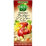 野菜生活100 Peel&Herbアップル・ジンジャーミックス 200ml×24本